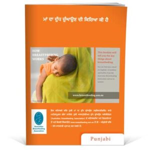 How Breastfeeding works - Punjab Booklet